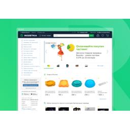 Rozetka website redesign