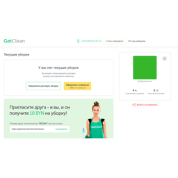 GetClean website and admin web application
