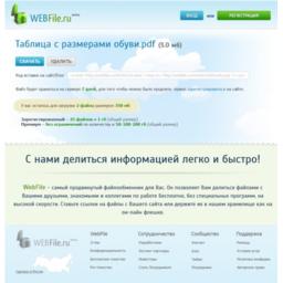 WebFile