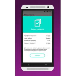 qliq - Fintech loan application for Russia