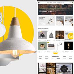 E-Commerce - home decor - Romatti