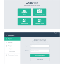 Agro CRM