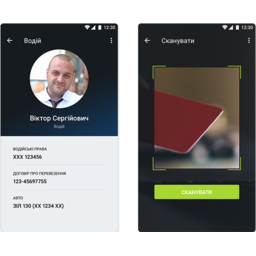 NFC Android App